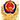 20180817《今日聚焦》:嘉兴南湖区——森丰公司多次非法占地涉污违建